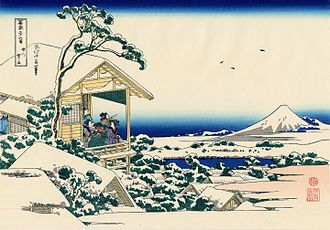 Japanese tea ceremony -  A Tea house at Koishikawa, by Katsushika Hokusai
