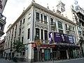 Teatro Reina Victoria (Madrid) 01.jpg