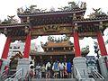 Temple in Yokohama Chinatown,Japan.JPG