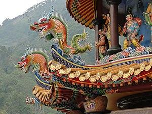 Chiwen - Chiwen on the roof of Longyin Temple, Chukou, Taiwan
