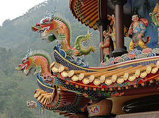 <i>Chiwen</i> one of the 9 sons of the dragon