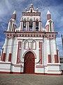 Templo del Barrio de Mexicanos 05.jpg