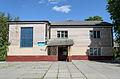 Territorial Center of Social Assistance, Lyubotyn (01).jpg
