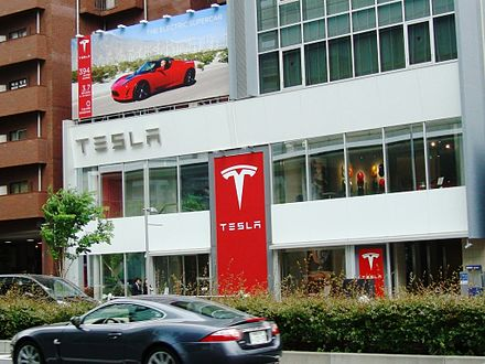 Tesla Motor's Japanese showroom in Aoyama, which was the first showroom opened in the country - Tesla Motors