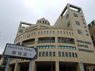 筆者建議,向所有符合升讀大學資格的學生派發合共16.8萬的學費補貼額,可以選擇用於全額補貼報讀資助學位課程,也可以用於補貼報讀本地私立院校的自資學位課程,或獲香港政府認可之海外優秀大學的學位課程。 (圖片:Chong Fat@Wikimedia)