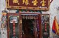 The Barkhor, Lhasa (52) (43655671341).jpg