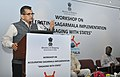 The CEO, NITI Aayog, Shri Amitabh Kant delivering the keynote address at a workshop titled 'Accelerating Sagarmala Implementation – Engaging with States', under Aegis of Sagarmala programme, in New Delhi on June 09, 2017.jpg