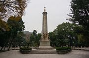 The Martyrs Memorial Park for the Battle of Yijiangshan Islands 08 2017-01.jpg