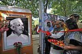 The Member of Parliament and former Minister of West Bengal, Prof. Pradip Bhattacharya inaugurating the photo exhibition on the former Prime Minister, Pandit Jawaharlal Nehru on his 124th birth anniversary.jpg
