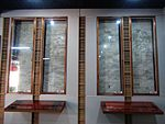 The Monarch Mansion of Taiping Heavenly Kingdom in Yixing 16 2013-10.JPG