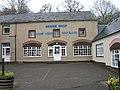 The Nessie Shop, Drumnadrochit - geograph.org.uk - 1274957.jpg
