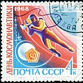 The Soviet Union 1968 CPA 3621 stamp (Leonov Filming in Space and Fragment of Emblem Dropped on Moon by 'Luna 9') cancelled.jpg