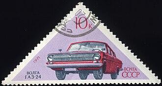 """GAZ-24 - """"Pre-serial"""" Volga depicted on Soviet 1971 10 kopeks post stamp"""