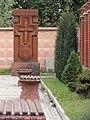 The cross-stone of Armenian Church of St. Resurrection in Kharkiv.JPG