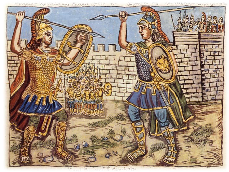 Theofilos monomaxia Achilleos