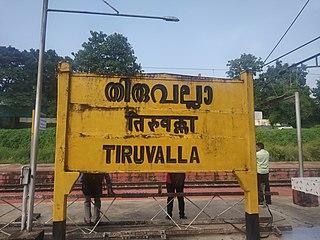 Tiruvalla railway station Railway station in Kerala