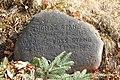 Thomas Stang og Wenche Foss, gravminne på Ullern kirkegård, Oslo.jpg