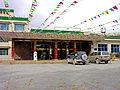 Tibet-5842 (2667127483).jpg
