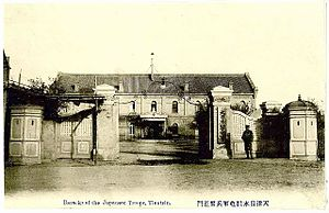 Tientsin, japanese Barracks, apprx. 1905.jpg