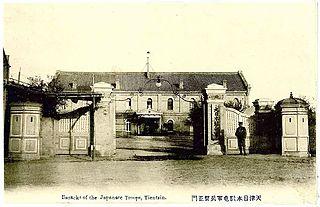 Japanese China Garrison Army