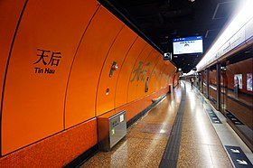 Tin Hau Station 2017 09 part5.jpg