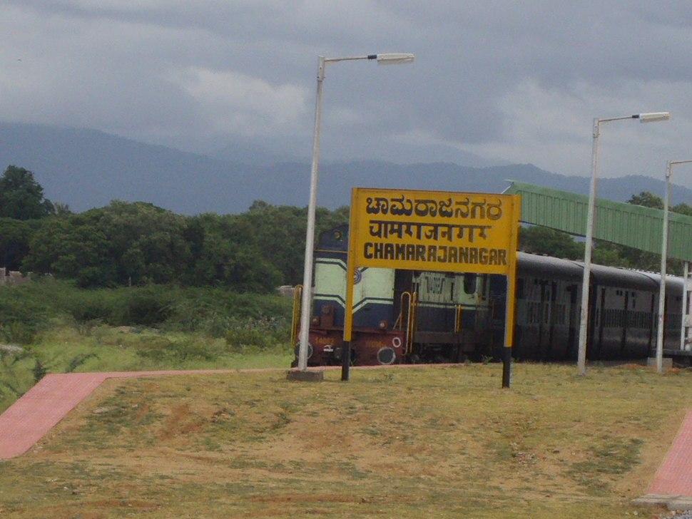Chamarajanagar - Tirupati Express train at Chamarajanagar Railway Station