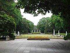 公園 栃木 中央