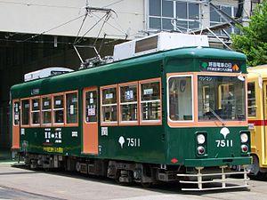 Toei 7500 series - Image: Toden 7511Hankai Color 20100606