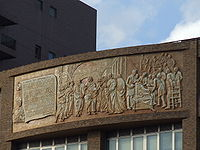 Tokyo Medical and Dental University Relief.jpg
