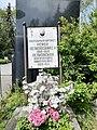 Tomb of Lepkovsky.jpg