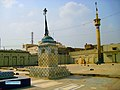 Tomb of Shah Yousuf Gardezi Yard.jpg