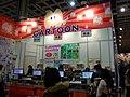 Top-Insight International booth cashier, Taipei International Comics & Animation Festival 20160211.jpg