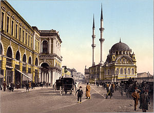 Tophane - Image: Tophane Place Istanbul