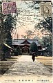 Tosho-gu Shrine ca. 1910 2.jpg