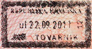 Tovarnik - Passport stamp from the border with Serbia.