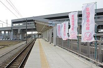 Shin-Kurobe Station - The platform in March 2015