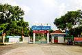 Trường Trung học Vĩnh Bình.jpg