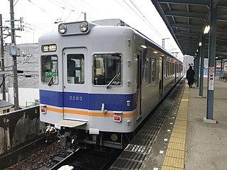 Tanagawa Line