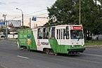 Tram LM-68M Training Car.jpg
