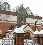 State Tretyakov Gallery in Moscow.