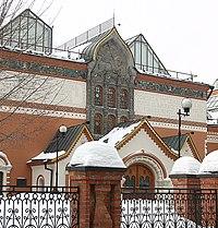 200px-Tretyakovgallery.jpg