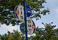 TriMet Bus Routes Sign - Portland, Oregon (25270666661).jpg