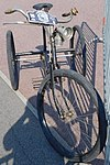 Tricycle, Briare (2).jpg