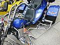 TrikePortadown (7).JPG