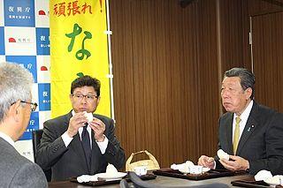 Tadayoshi Nagashima Japanese politician