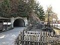 Tunnel near Miyajima Station.jpg