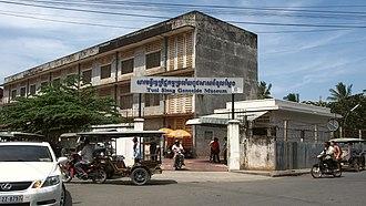 Cambodian–Vietnamese War - Image: Tuol Sleng Genocide Museum (11958020455)