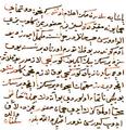 Turhan Sultan'dan Mehmed Pasaya..png