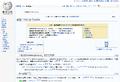 Twinkle error zhwiki-twinkleoptions.PNG