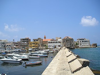 English: Tyre, Lebanon - a view of the Christi...